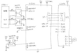 elelock_circuit.png