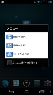 device-2013-04-28-110509.png